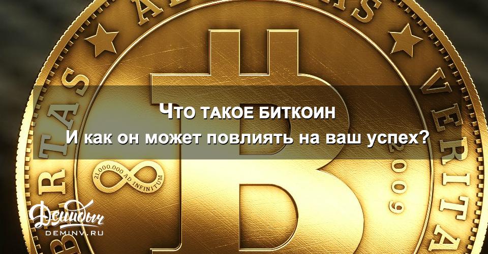 продать дамп bitcoin core-9