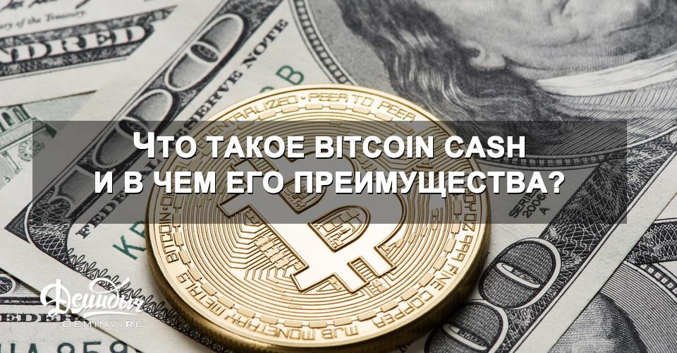 Выработка криптовалюты bitcoin что это бинарные опционы торговля по уровням