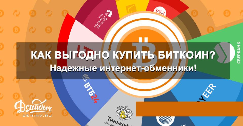 криптовалют аналитика-10