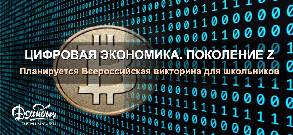 token рублю курс к-18